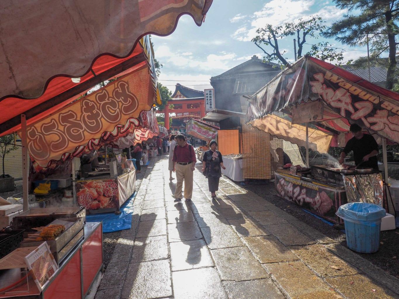 Kyoto Fushimi Inari Market